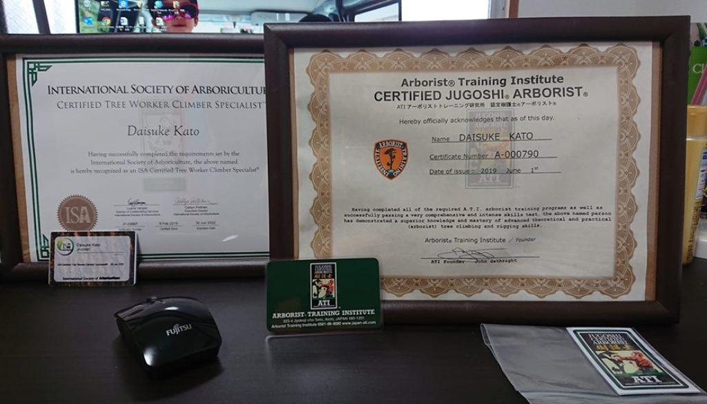 ついに国際資格のISA Tree Worker と樹護士アーボリスト取得しました~♬